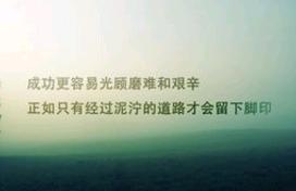 看柯南领悟励志的句子