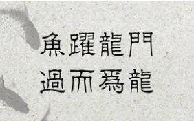 励志的文艺优美句子带图片
