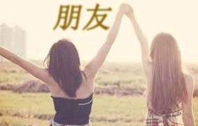 2021年给朋友的生日祝福语汇总【66条】