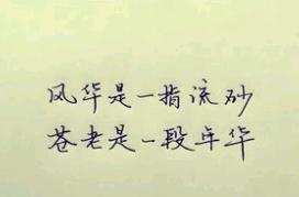 韩语的表白的句子